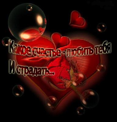http://l-love.narod.ru/picture01.jpg